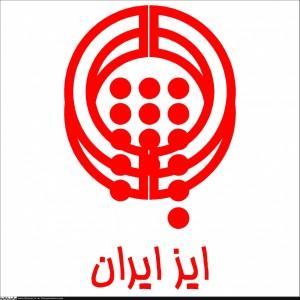 is_iran_20120315_2009013829