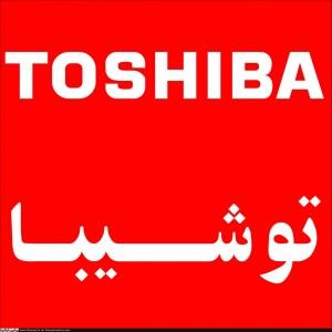 tosshiba_20120318_1592293235