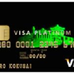 کارت های اعتباری نسل جدید ضد تقلب
